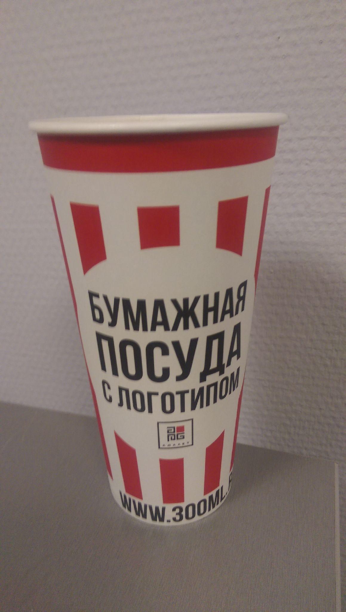 Одноразовые креманки в Москве Сравнить цены, купить